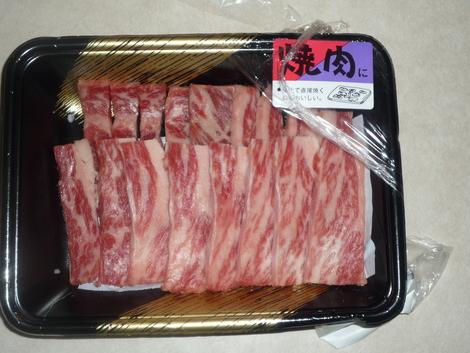 Yakiniku_the meat
