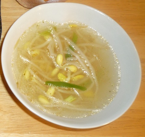 Soybean_Soup_served