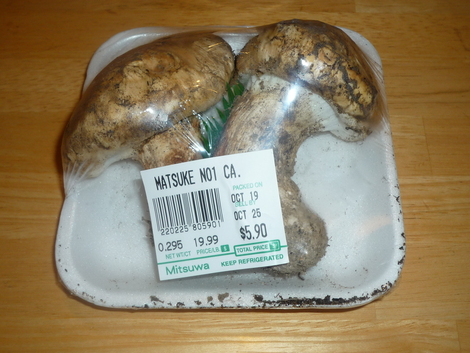Matsutake_packaged