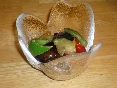 Eggplant_Bell Pepper_Miso_served
