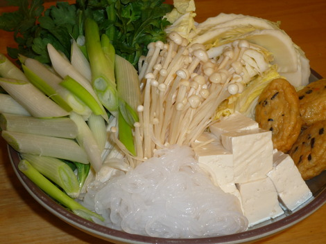 Nabe_On the lid