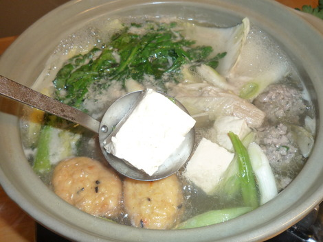 Nabe_Slotted spoon
