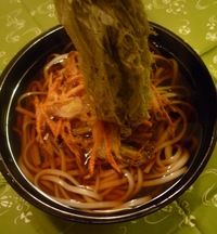 Kakiage with tororo kombu and udon